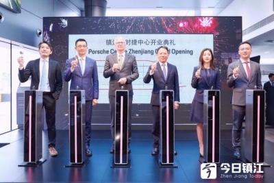 """""""鱼米之乡""""镇江迎来首家保时捷中心"""