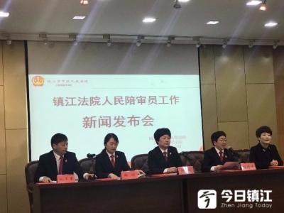 京口191名人民陪审员宣誓任职并接受业务培训