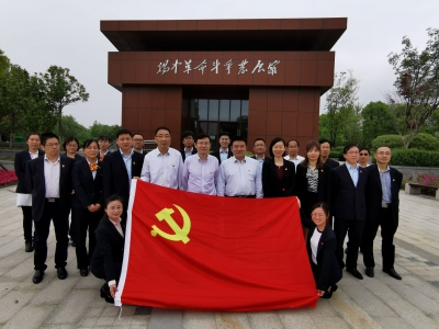 建行镇江新区支行和省建行反洗钱中心组织党员开展爱国主义主题参观学习