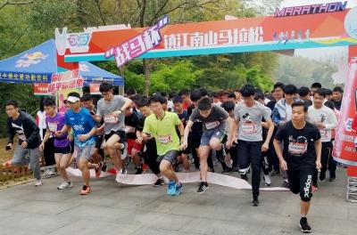 镇江南山马拉松联赛开赛
