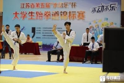 江苏省第五届大学生跆拳道锦标赛在镇江高专开幕