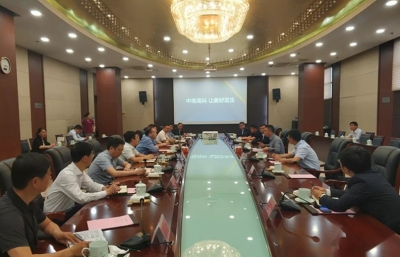 总投资30亿元,中南高科·陵口智造园项目落户丹阳陵口