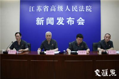 还敢肆意污染环境?去年3077人被江苏法院追究刑责,判罚环境修复费用过亿元