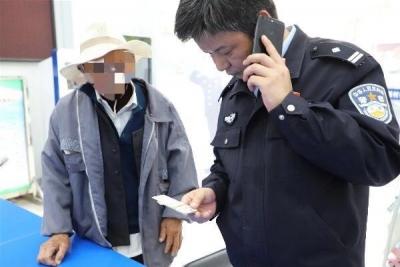 寻亲老人走进社区,民警助其找到家人