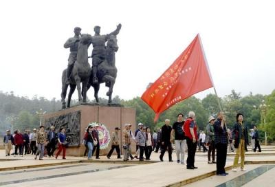 以茅山为中心的苏南抗日根据地
