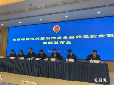 江苏发布11起危害食药品安全犯罪典型案例