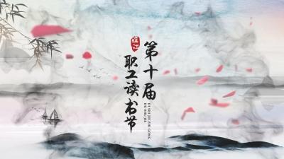 这个活动,在镇江举办了十年!