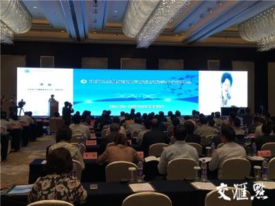 海内外专家学者聚首南京 为江苏卫生健康事业发展献计献策