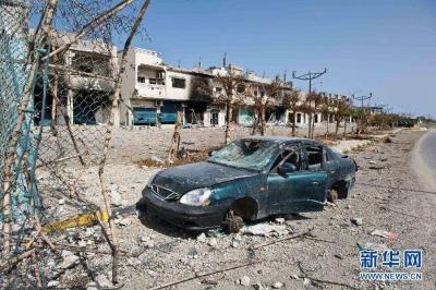 联合国利比亚问题特别代表警告说利濒于全面内战边缘