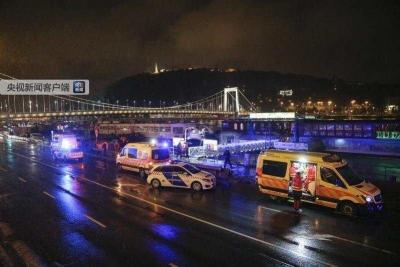 多瑙河上两游船相撞 已致7人死亡多人失踪