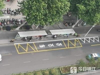 """公交站出现""""硬核""""黄白色标线 注意!这是一条公交专属""""走廊"""""""