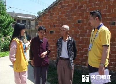 丹阳一男子妻子病逝家境困难丹阳爱心人伸出援手