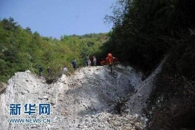 黑龙江省逊克县一铁矿发生透水事故19人被困