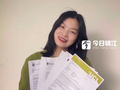 江大一女孩拿到五所世界顶级大学研究生录取通知书