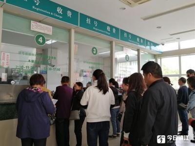 镇江市外就诊管理制度调整了!医院范围增加,报销比例提高