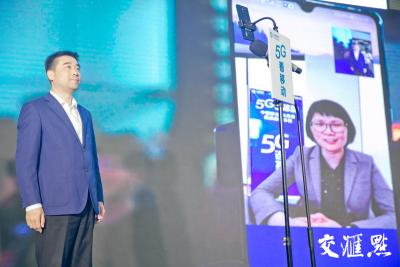 智慧跑道、智慧安检、智慧调度……江苏首个5G机场来啦!