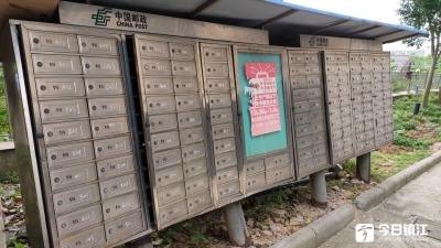 小区信报箱摇摇欲坠谁来修?邮政部门这样回应......