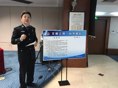 润州分局开展网络安全教育活动