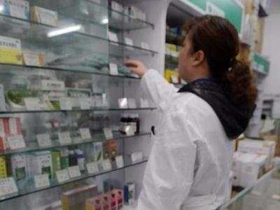 镇江市简化参保人员定点零售药店配药购药手续