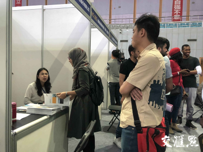 """一场特殊的招聘会,让外国留学生更好牵手""""走出去""""的中国企业"""