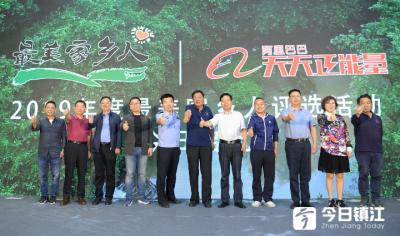 京江晚报与全国31家媒体齐聚西安,一起寻找最美家乡人