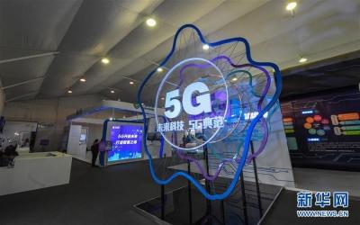 江苏出台加快5G建设发展新政,路灯杆向5G网络设施开放