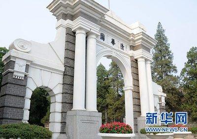 清华大学首次登顶泰晤士高等教育亚洲大学排行榜