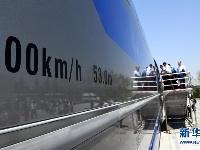 我国时速600公里高速磁浮试验样车下线