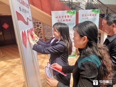"""扶贫济困慈善捐赠  米山社区开展""""爱在京口""""相关活动"""
