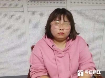 """男子网恋借高利贷为""""白富美""""还债,不料对方却是已婚""""胖妹"""""""