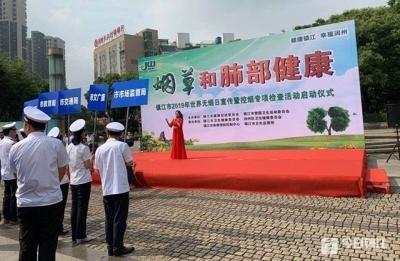 """镇江全市197个公共场所接受禁烟控烟""""统考"""" 84个获""""满分"""""""