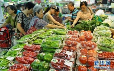 4月江苏居民消费价格同比上涨2.7% 鲜菜价格同比涨幅略有收窄