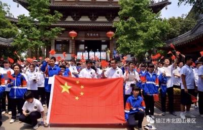 北固山上书声琅琅、歌声飘飘  北京第五中学来镇研学旅游