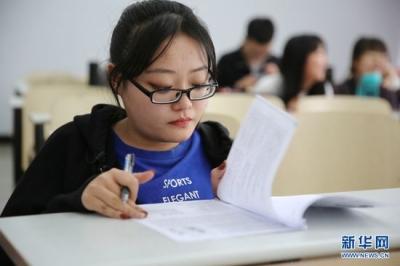 江苏出台校外培训机构培训服务合同示范文本