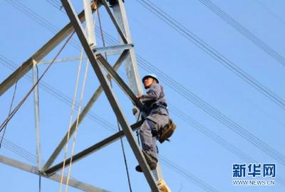 南方电网首次试行现货交易 电价不再完全由政府定价