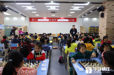 """第十六届江苏省""""红旗杯""""少儿棋类公开赛在京口落子"""