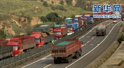 交通运输部:货车通行计费方式将由计重改为按轴收费