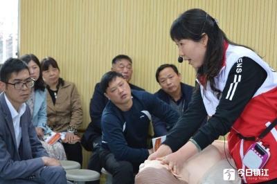 开展应急救护培训 提高自救互救能力