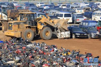 《报废机动车回收管理办法》公布 6月1日起施行