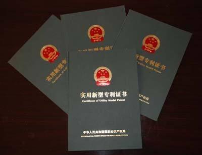 广东、北京、江苏位列2018年全国专利综合实力前三