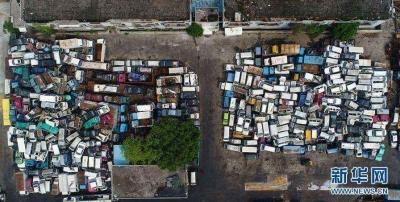 报废汽车去哪儿?新规定引发新期待