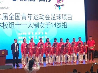 丹阳云阳学校女子U14足球队勇夺双冠