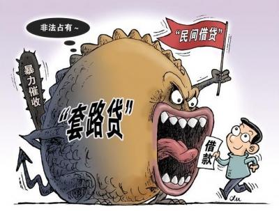"""丹阳市检察院依法对一起""""套路贷""""恶势力提起公诉"""