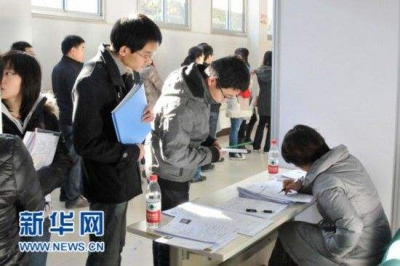 """又一""""稳就业""""政策出台!江苏三年将组织10.7万名青年参加就业见习"""