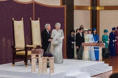 日本明仁天皇正式退位