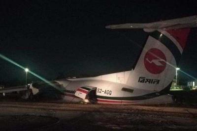 孟加拉国客机降落时发生事故:致18伤,含3名中国公民