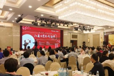 江苏味觉艺术盛典在常州举办  镇江宴春酒楼受邀携水晶肴蹄亮相