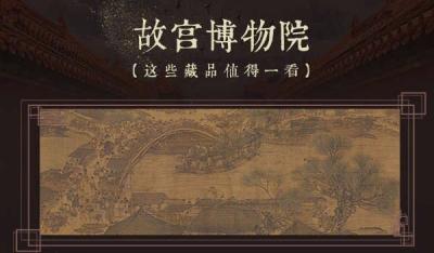 大美中国!18个中国博物馆的馆藏精品,你认识多少