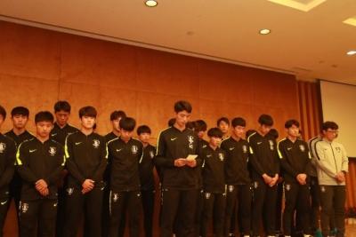 中国足协谴责韩国队员侮辱