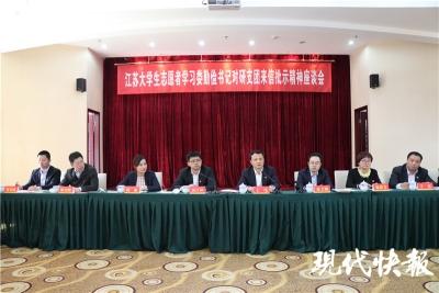 学习娄勤俭书记对研支团来信批示后,江苏大学生志愿者晒出青春承诺